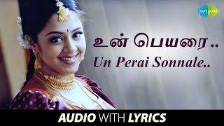 Un Perai Sonnale with Lyrics | R.Madhavan | Jyothika | Karthik Raja | Unnikrishnan, Sadhana Sargam