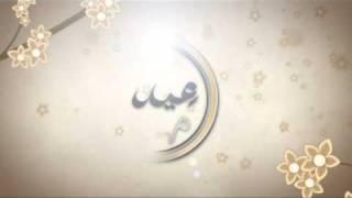 Eid ul Adha Logo 2010 - Stages of Development