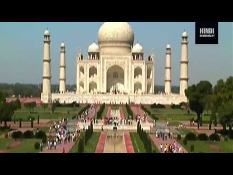 Taj Mahal 7 Wonders of the World  Hindi HD Documentary True Story