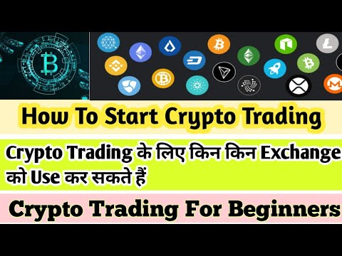 how-to-start-crypto-trading  which-exchange-you-can-use-for-crypto-trading  -crypto-trading-tutorial