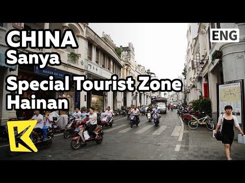 【K】China Travel-Sanya[중국 여행-싼야]관광객 인기 여행지 하이난/Hainan island/Weather/Special Tourist Zone