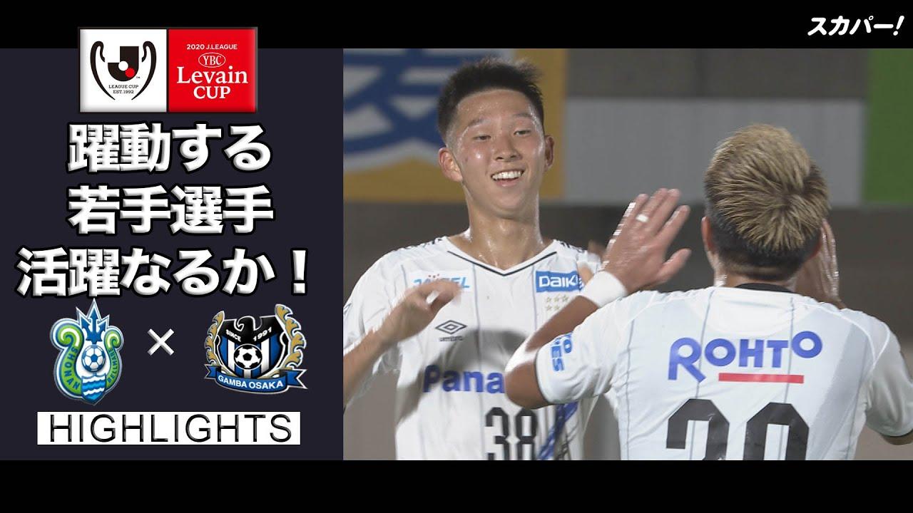 Sagan Tosu Gamba Osaka Blog In English