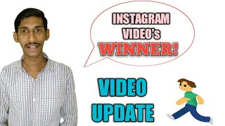 Next Video's Update |1st Winner of GIVE AWAY CONTEST TROPHY & Guideline| IGTV Instagram ka winner?