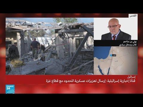 ما هو الرد الإسرائيلي المحتمل بعد سقوط صاروخ على تل أبيب؟  - نشر قبل 20 دقيقة