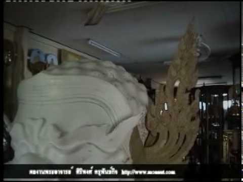 หัวโขนพระพิราพใหญ่ที่สุดในโลก 2