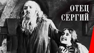 Отец Сергий / Father Sergius (1918) фильм смотреть онлайн