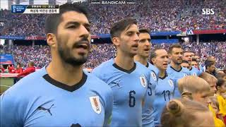Anthem Of Uruguay Vs France FIFA World Cup 2018