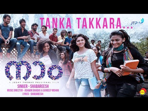 Tanka Takkara Official Video Song | Naam Malayalam Movie | J