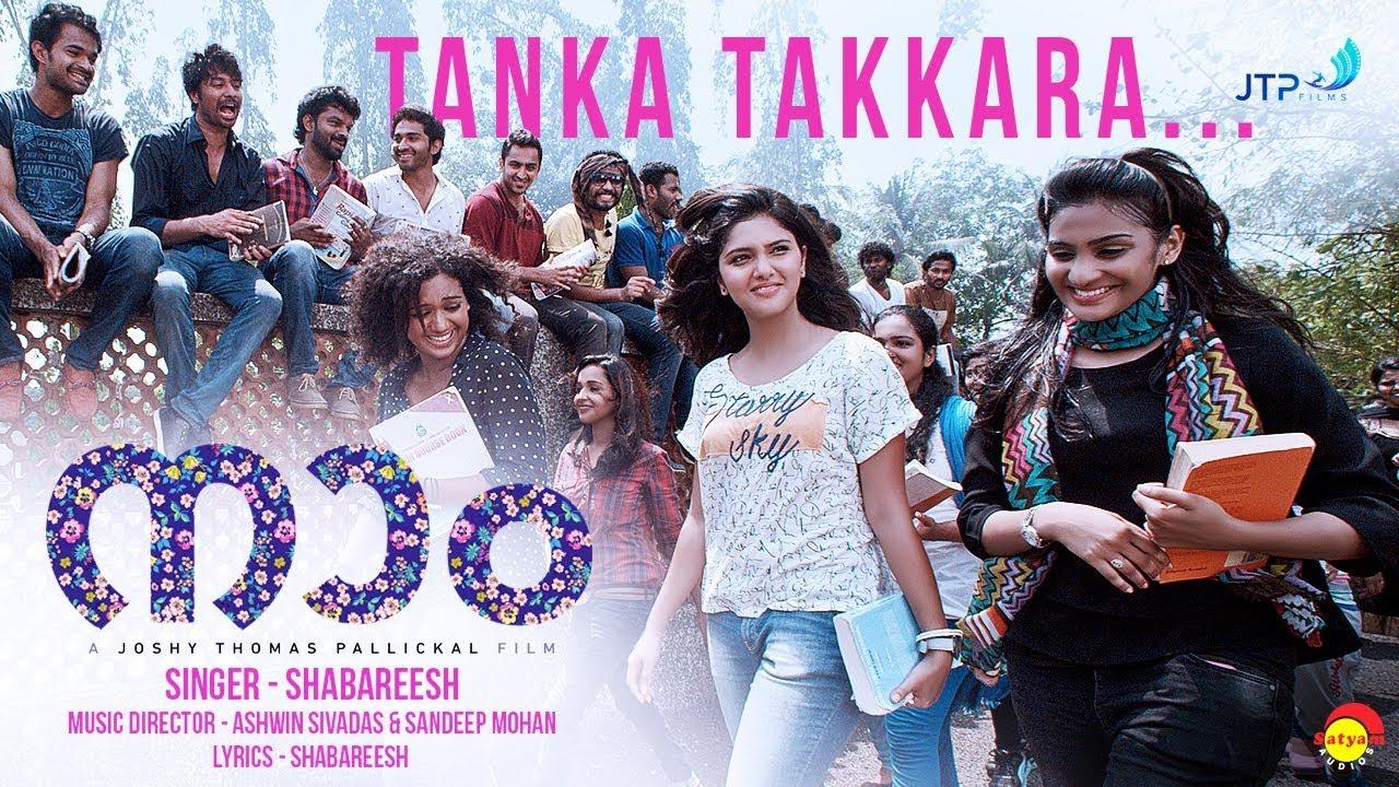 Tanka Takkara Official Video Song | Naam Malayalam Movie | Joshy Thomas Pallickal | Shabareesh