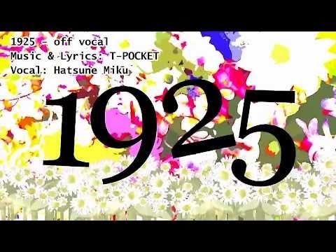 【Karaoke� - New PV version【off vocal】 T-POCKET