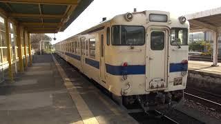 キハ47系普通 鹿児島中央発車