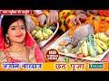 Hits Of Anjali Bhardwaj छठपूजा गीत 2020    New Bhojpuri Chhathgeet Bhakti Song