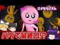 高見えコーデの試着室 - YouTube