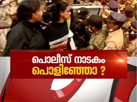 Conspiracy behind Manithi group's Sabarimala visit | News Hour 23 Dec 2018