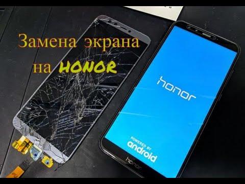 Замена модуля (экран, сенсор) на Honor 7c/7a Pro