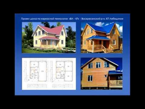 ВСК Домовой - строительная компания