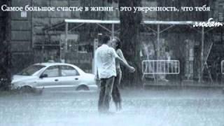 Т9 Трещина.wmv
