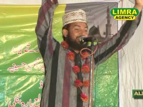 Zainul Abdin Kanpuri Nizamat Mehshar Faridi Natiya Mushaira Saidanpur Barabanki 18 2015 HD India