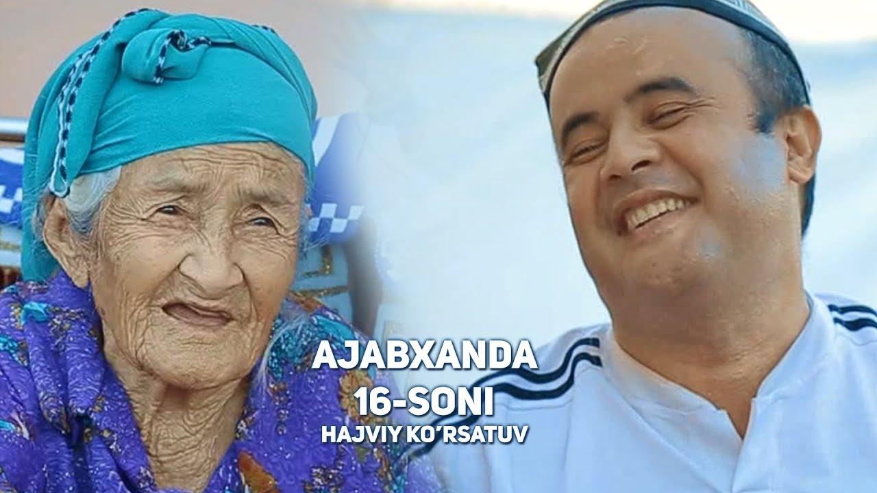 Ajabxanda | Ажабханда 16-soni (hajviy ko'rsatuv)