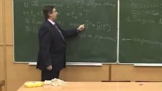 Лекция 10: Методы решения нелинейных алгебраических уравнений (окончание)