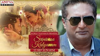 Srinivasa Kalyanam New Released Hindi Dubbed Movie Coming This Week || #AdityaMovies