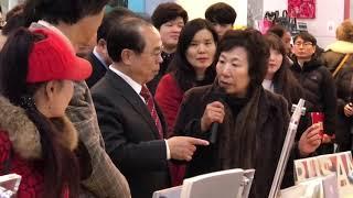 부산문화관광기념품 전시회