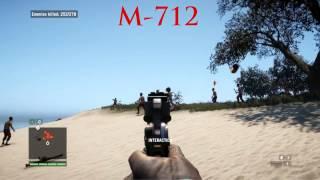 Far Cry 4  - Все виды оружия