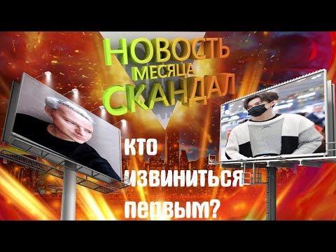 Димаш DIMASH и Витас VITAS  скандал фанатов  в СМИ