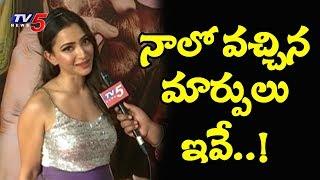 నాలో వచ్చిన మార్పులు ఇవే : Shweta Basu Prasad Exclusive Interview   TV5 News