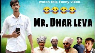 Mr. Dhar leva! Vine! Lovish Arnaicha!