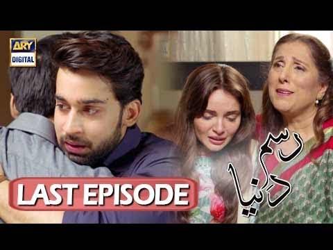 Rasm-e-Duniya - Last Episode  - 28th August 2017 - ARY Digital Drama