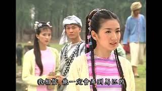 《還珠格格3 MY FAIR PRINCESS III》 第37集(黃奕,古巨基,馬伊琍,周杰,黃曉明)