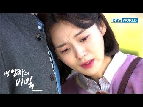 The Secret of My Love | 我男人的秘密 | 내 남자의 비밀 - Ep.33 [SUB : ENG/CHN/2017.11.17]