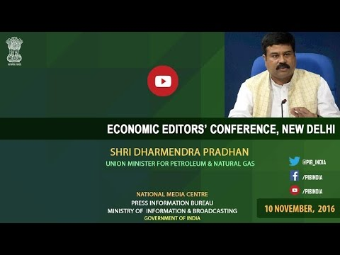 #EEC2016: Media Interaction with Shri Dharmendra Pradhan, Union Minister for Petroleum & Natural Gas