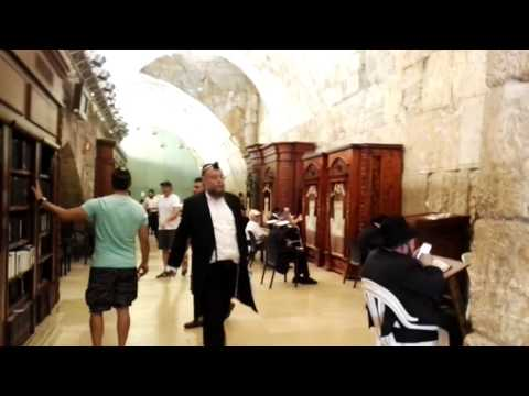 What is the Western Wall (Wailing Wall)? Jerusalem, Israel