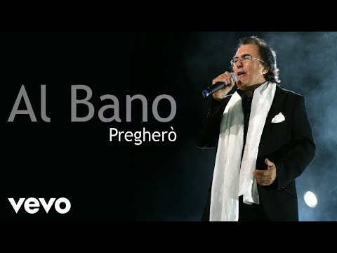 Al Bano - Pregherò - Sanremo 2017 (Audio)