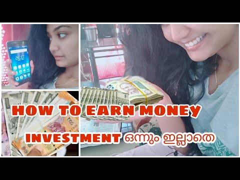 💰വീട്ടിൽ ഇരിന്നുകൊണ്ട് Cash ഉണ്ടാകാം Phone Use ചെയ്ത്|No investment Online Business|SimplyMyStyle