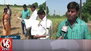 Land Records Updation Speed Up In Karimnagar District || V6 News