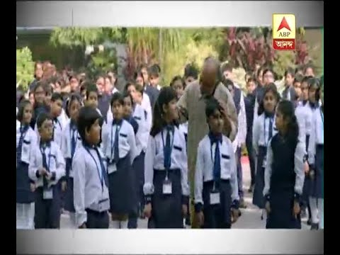 hami cinema: Chachaji song