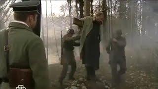 Kрест  России  Военный фильм