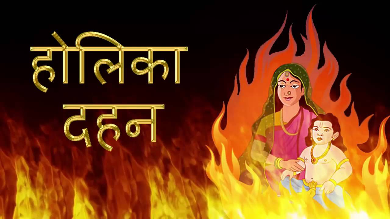 Image result for holika dahan