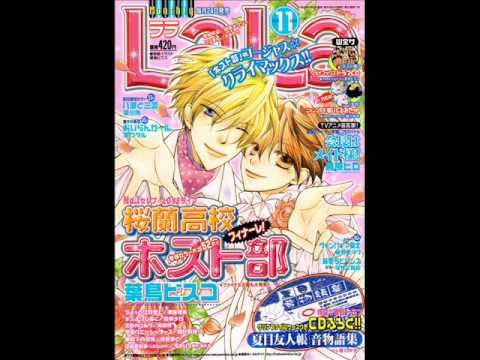 Highschool club ouran pdf host manga
