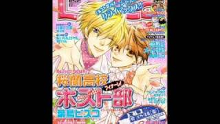 Ouran High School Host Club Chapter 83