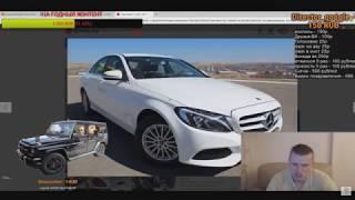 Апасный выбирает себе новую машину! | Mercedes-Benz vs BMW
