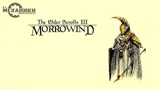 The Elder Scrolls III: Morrowind® Game of the Year Edition - Trailer (FullHD)
