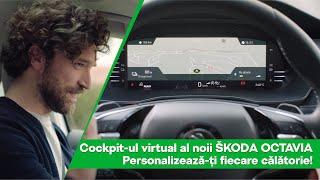 Cockpit-ul Virtual al noii ŠKODA OCTAVIA îți permite să-ți personalizezi fiecare călătorie!