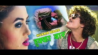 Tanka Timilsina New Cloub Song Hukka Baar ft.Chanda Dahal & Prakash Saud