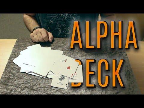 Magic  19  Alpha Deck by Richard Sanders  Blank Deck Project