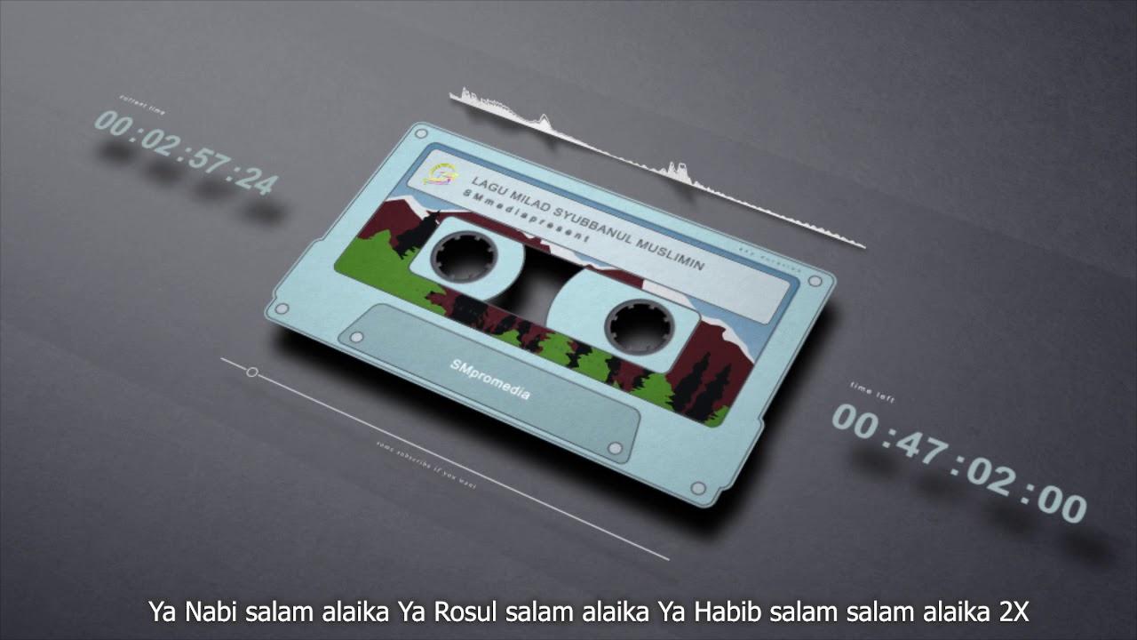 Hasil gambar untuk lirik LAGU WAJIB SYUBBAN LOVERS NUSANTARA - MILAD 14 SYUBBANUL MUSLIMIN