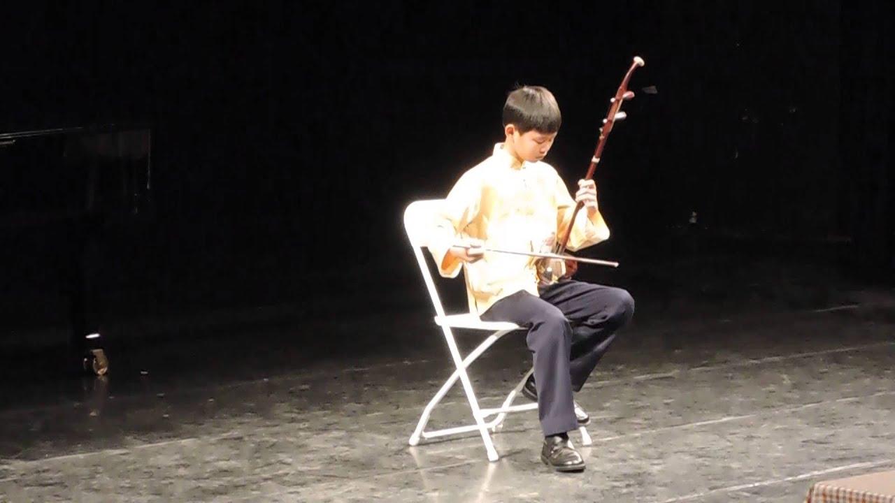 2014年大臺南國際音樂比賽國中南胡一般組第六名許文景 - YouTube